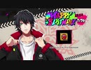 【ヒプマイARB】山田一郎の誕生日限定ボイス【プレイ動画】
