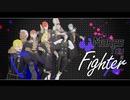 【FEMMD】Makes You a Fighter【風花雪月】