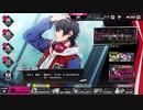 【ヒプマイARB】山田一郎の誕生日限定ボイス(ホーム画面)【プレイ動画】