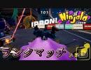 【ニンジャラ】初ランクマッチに挑戦!