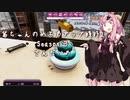 【琴葉茜実況】 茜ちゃんの女子力アップ修行2 Season.3 さんだいめ 【Cooking Simulator】