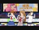 【カスタムオーダーメイド3D2】 タイヨウパラダイス 【ハイスクール・フリート】COM3D2