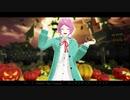 【ヒプマイMMD】乱数ちゃんでHappy Halloween!