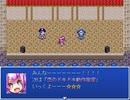 【VIPRPG】 スピカ様は悪のカリスマ