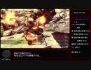 GODEATER3_RTA_5時間21分58秒_part2