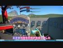 【Planet Coaster】大きな木のある遊園地:後編【ゲーム実況#05】