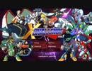 【ロックマンX】ロックマンXシリーズ全部やる番外編part18 【トロフィー&Xチャレンジ(easy)】