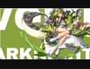 【Arknights】アークナイツ  エステルボイス集【Estelle】
