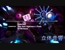 """【立体音響】【作業用BGM】Undertale - """"Your Best Nightmare"""" and """"Finale"""" NITRO Remix"""