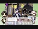 【偽実況】審神者と宗三さんがツイステを楽しむ/リズミック中心【刀+主】
