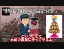 【Apex】シーズン5開幕!強キャラパーティーで瞬殺部隊キル!!