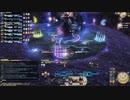 [FF14]#2 極ラムウリベンジ戦~お試し版[光のリアフレ達]