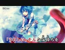 【東方ニコカラHD】【少女フラクタル】仮初に散る花【On vocal】