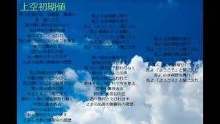 平沢進(一部秋山) 作業用メドレー(高音質、平沢進入門編)