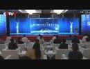 第23回上海国際映画祭開幕