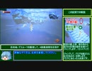 【RTA解説】ジラフとアンニカ 1時間39分23秒 Part3/4