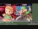 【スマ部】スマブラSP 第3回総当たり戦 たきお vs 饅頭郎