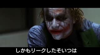 ついに真実が判明したアイドル部夜桜たま引退騒動についてジョーカーさんは言いたいことがあるようです