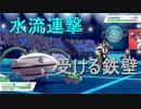 【ポケモン剣盾】剣盾で銃を放つ男の対戦実況 12話(サイコファントムツインホーンorファイトメタルドラグーン)