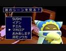 【シノビガミリプレイ】煮ても焼いても食えない奴らの七不思議part1【実卓】