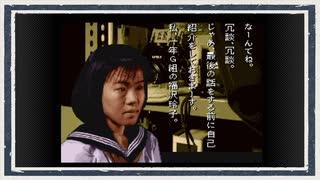 ◆学校であった怖い話 実況プレイ◆part12