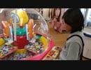 【ゲームパークMECHA】クレーンゲームでお菓子をGETするあい❤何個採れた⁉