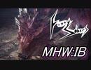 【FunnySobers】地味な二人のマジ狩るアドベンチャー!09~これぞドラゴン~【MHW:IB】