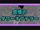 陰キャ?陽キャ?関係ない「かぐや様は告らせたい2期」アニメレビュー【アニ談】
