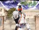 仮面ライダー フォーゼ(超クラヒ〜バトライド1〜2)ボイス集