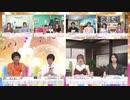 アイドルマスター15周年生配信~15th Anniversary P@rty!!!!!~