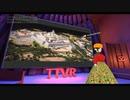 佐賀からの挑戦状!幻の巨城を陥落せよ!-lonelycanon #TTVR 第14回放送 5分で得意話をするエンタメ型プレゼン企画 2020年7月26日 #cluster にて開催