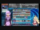 【遊戯王ADS】 竜呼型魔術師マッチ対決集その1 【VOICEROID実況】