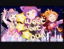 【ミリオンライブ】Sweet Sweet Soul【MV作ってみた】
