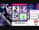 自作MIXを紹介(?)する動画Pt7