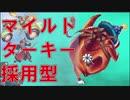 【遊戯王】メタルフォーゼ魔術師巨神鳥【メタルフォーゼに巨神鳥よ再び!】【遊戯王ADSゆっくり実況】