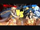 【GGXrdR2】日常対戦動画47【steam】 ※