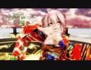 Ray MMD 【KiLLER LADY】Tda式 重音テト 紫音美菜 Japanese Kimono