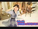 【冬月 魅音】セカイはまだ始まってすらいない 踊ってみた【誕生日!】