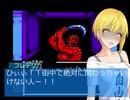 【春香ゲーム日和】居候 春香さん 194