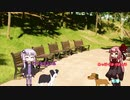【VOICEROID劇場】ことのは新喜劇「飼い犬」