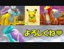 『実況』ポケモン不思議のダンジョン救助隊DX実況してみる51【三獣士仲間にする】