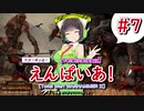 【Total War: Warhammer II】ゆかり帝と征くえんぱいあ! #7【VOICEROID実況】