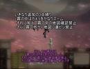 【kenshi】 綺麗な手のまま世界を歩く part7 【VOICEROID実況】