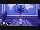 【地下からの脱出】殺戮の天使 実況プレイパート終