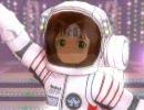 アイドルマスター  1/6の夢旅人2002  春香