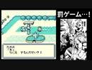 【実況】闇のデュエリストによるカードヒーロー PART1