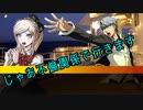 【完結済】クイーンズゲーム メニ卓 part1【クトゥルフ神話TRPG】
