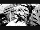 CANNIBALISM / 北沢強兵 feat. flower