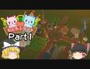 【Planet Coaster】もふもふランドを作ろう!? Part1
