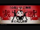 「カニカニカーニバル」を歌ってみた 里蘭花ver.